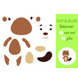 cut and glue paper little beaver kids crafts vector image vector image