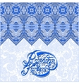 design for holy month muslim community festival vector image vector image