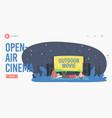 open air cinema at house backyard landing page vector image vector image