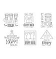 set of monochrome emblems for cocktail bar vector image