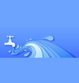 tap water flow in blue papercut background vector image