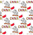 china flag and dragon seamless pattern in vector image