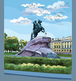 colorful hand drawing st petersburg 3 vector image vector image