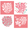 Greeting Card Happy Valentine day vector image vector image