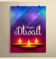 happy diwali festival greeting design with diya vector image vector image