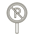 No parking icon outline style vector image vector image