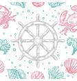 seamless pattern sea shell coral crab and wheel vector image
