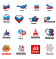 biggest collection logos russia vector image