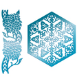 islamic design element vector image