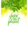 save planet template for poster with vector image vector image