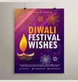 amazing diwali flyer template with diya and vector image vector image