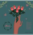 bloom image vector image vector image