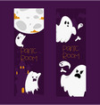 ghost cartoon scary spooky ghosted vector image