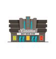 modern cinema theatre building vector image vector image