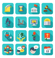 Square School Icons Set vector image vector image