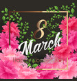 8 match women day greeting card vector image vector image