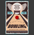 bowling recreation center shoes and lane rental vector image vector image