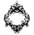 classic ornamented frame victorian border vector image
