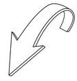 down arrow outline icon