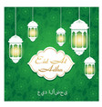 Muslim holiday eid al-adha gift cards