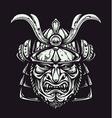 Samurai Mask vector image vector image