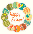 easter design of eggs with a pattern wreath vector image