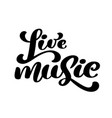 live music sign icon karaoke symbol modern vector image