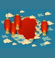 blue background with red oval traditional chinese vector image vector image