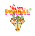 happy pongal - hand lettering text with decorative vector image vector image