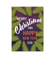 merry christmas 2019 party poster invitation flyer vector image vector image