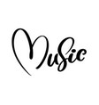 music sign icon heart karaoke symbol modern vector image vector image