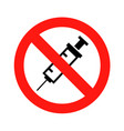 no drugs allowed vector image vector image