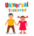 boy and girl children day concept background flat vector image vector image