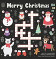 christmas crossword game for kids holidays vector image