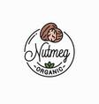 nutmeg nut logo round linear on white vector image vector image