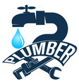 plumber symbol for repairing and servicing vector image vector image