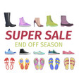 super sale end off season shoes set vector image vector image