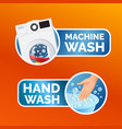 washing clothes sticker set instructions vector image