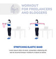 workout for freelancers and bloggers vector image