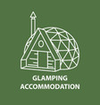 dome house accomodation vector image vector image