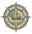emblem with a wind rose old compass and sailboat vector image