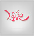 happy valentines day greeting card banner vector image vector image