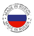 made in russia flag grunge icon vector image vector image