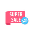 super sale label isolated on white red color vector image vector image