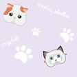 seamless cute cat and paw purple pattern vector image