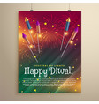 amazing diwali festival flyer template with vector image vector image
