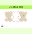 cute mouse fold-a-long greeting card template vector image vector image