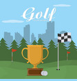 golf tournament cartoon vector image
