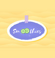 smoothie cucumber cocktail sticker logo vector image vector image