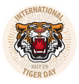 tiger poster template with angry tiger head vector image vector image